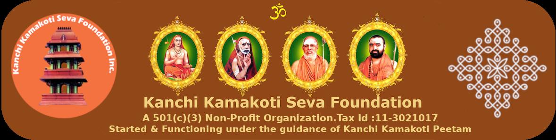 Kanchi Kamakoti Seva Foundation